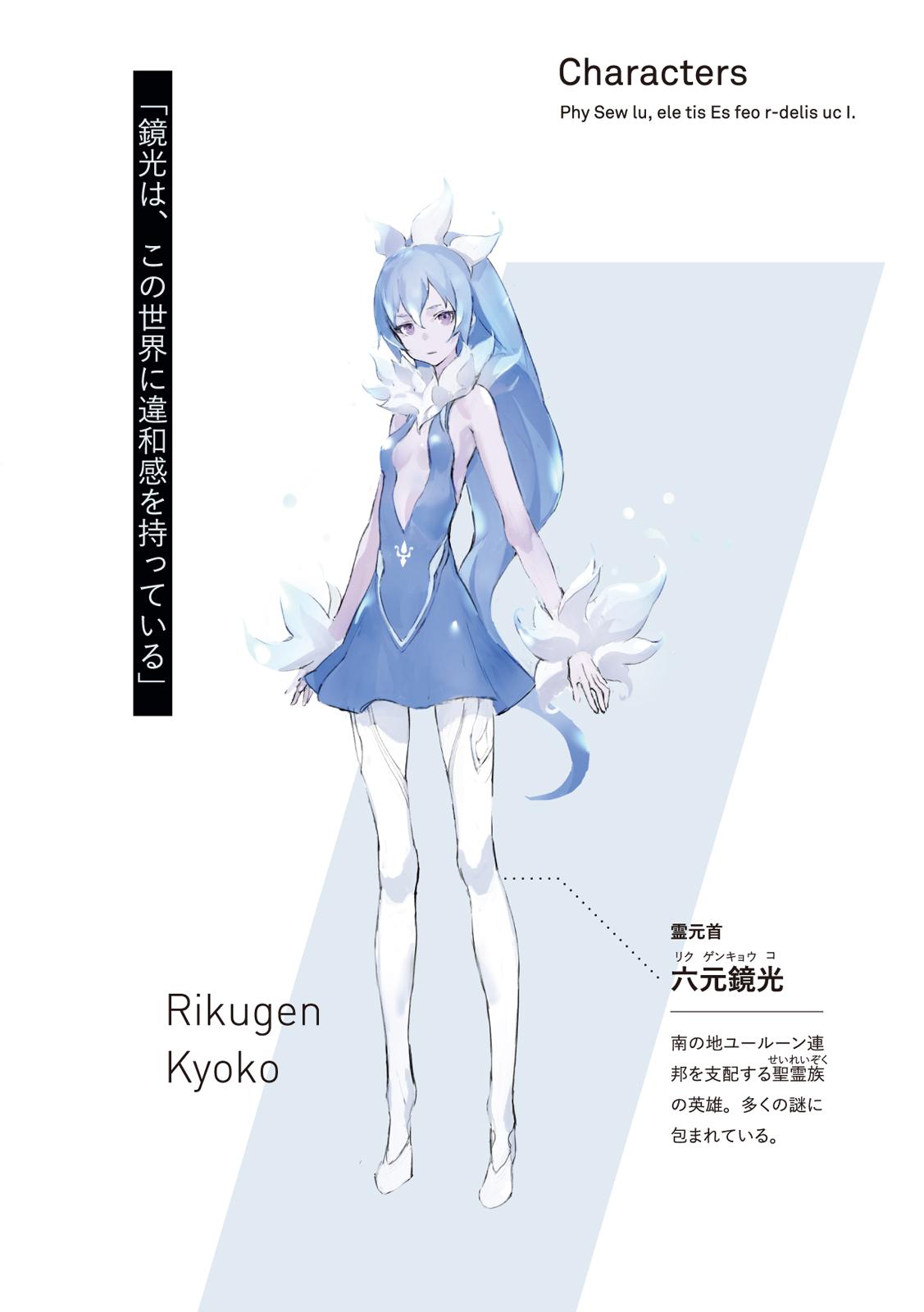 kuchie-004.jpg